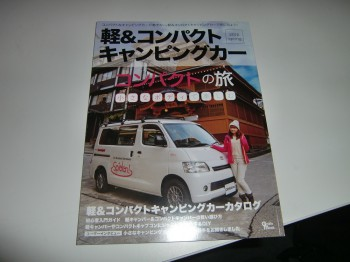 軽コ (1)