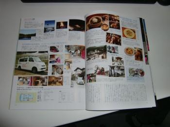 軽コ (3)