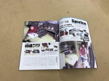 軽&コンパクト2019春 (2)