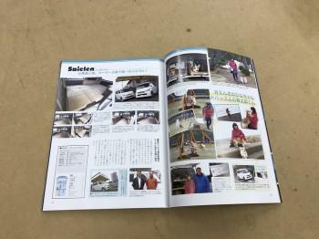 軽&コンパクト2019春 (3)